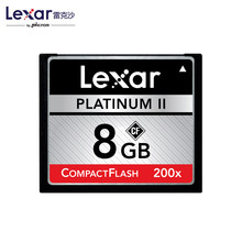 Lexar CompactFlash card 8GB Memory Card Compact Flash UDMA7 High Speed 200X 30Mb/s