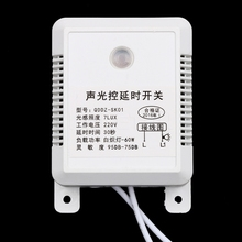 1pc Switch Intelligent Auto On Off Light Sound Voice Sensor Switch Time Delay 95DB-75DB 7LUX For Corridor Stair(China)