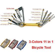 free ship 11 in 1 Bicycle Moutain Road Bike Tool Set Bicycle Tools Cycling Multi Repair fix Kit Wrench Screwdriver Chain Cutter