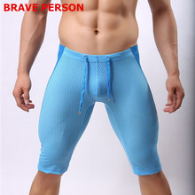Brave person Multifunctional Sport Shorts Fit Gym Fitness Beach Wear Swim Shorts Men Swimwear Low rise Mesh long Swimming Trunks