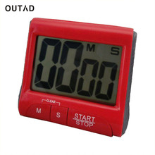 OUTAD New Large LCD Digital Kitchen Timer Count-Down Up Clock Loud Alarm red