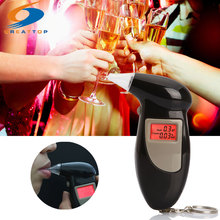 Professional Alcohol Tester Digital Breath Alcohol Tester LCD Display KeyChain Breath Analyzer Free shipping+10pcs mouthpieces(China)