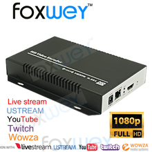 Live video streaming encoder for  IPTV live web casting | dual streams |  supports ustream, Youtube,Wowza,Flash media server