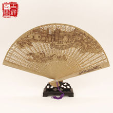 2 pieces Chinese Handmade Classical Sandal Wood Fragrant Hollow Folding Bamboo Fan(China)