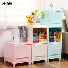 Multifunction PP Square Sliding Cover Combination Bin Multi Layer Large Capacity Storage Box Bedside Table For Shoes Food Holder