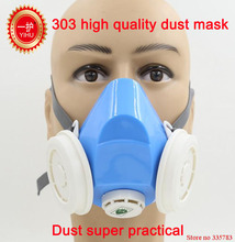 YIHU respirator dust mask High quality anti pollution fashion blue dust mask PM2.5 smoke exhaust Grade N95 safety masks