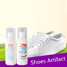 Magic Refreshed White Shoe Cleaner Cleaning Tool Kit Professional Shoe Clean Polish Decontamination 75ml For casual Shoes Whiten(China)