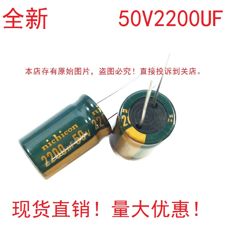 New aluminium electrolytic capacitors 50 v2200uf uf50v 16 2200 * 25 mm high frequency of long life and low resistance<br><br>Aliexpress