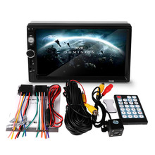 2Din 7010B Car MP5 Player Car Video Player Touch Screen Auto Audio Stereo Multimedia FM/MP5/USB/AUX/Bluetooth Camera Universal