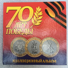 Soviet Union 70th Anniversary Great Patriotic War Victory In World War II Commemorative Coins Set Of 3 Coins(China)