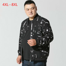 9XL 8XL 7XL 6XLAnd Autumn Jacket Increase Enlarge Code Baseball Lead Jacket Men's Wear Fertilizer Easy Stand Lead The Fat Loose(China)
