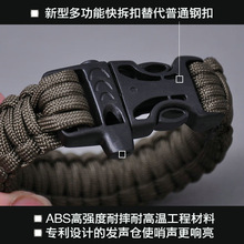 Survival outdoor supplies seven core umbrella rope bracelet(China)