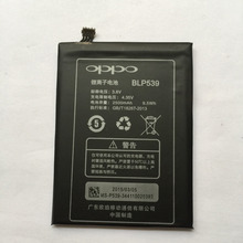 hot High Quality For OPPO Find 5 X909 X909T 2500mah BLP539 Old Version Battery Replacement by Free Shipping