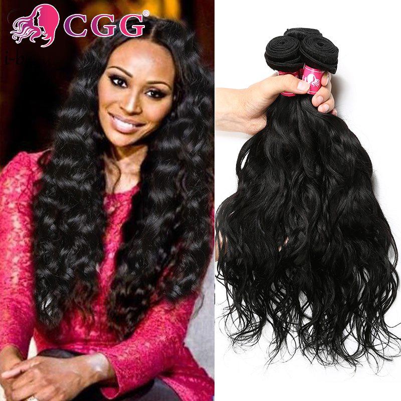 Good Quality Brazilian Hair 4 Bundles Natural Wave Unprocessed Virgin Brazilian Hair Extensions 7A Rosa Hair Product Tangle Free<br><br>Aliexpress