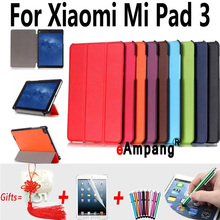 High Quality KST PU Leather Cover for Xiaomi Mipad 3 Case Trifold Stand Slim Magnetic Cover for Xiaomi Mi Pad 3 Case 7.9 inch(China)
