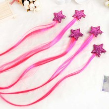 4PCS/Set Pink Wig hairpin Children Five-Pointed Star Pink Softness Wig Cartoon Children's Gift Hair Accessories Hair Clip T0041(China)