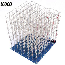 ICOCO 3D Squared DIY Kit 8x8x8 3mm LED Cube White LED Blue/Red Light PCB Board