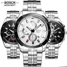 BOSCK Fashion Quartz Watches Men Male Hub Watch Sports Waterproof Shockproof Stainless Steel Military Watch H3108 montre homme