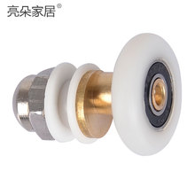 6 PCS Shower Room Pulley Sliding Door Rollers Runner Wheel 19mm/23mm/25mm/ 27mm Wheel Diameter