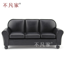 Dolls furniture Fine 1/12 scale Miniature well made black Living Room Sofa