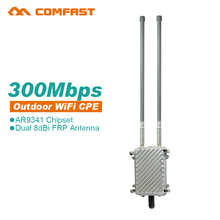 500mW COMFAST WA700 300Mbps Opening Software AR9341chipset Dual 8dBi FRP Antenna Outdoor CPE Wireless Network Bridge