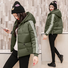 2017 women autumn winter jacket coat fashion design hooded women down cotton short parka red/black/army green