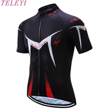 teleyi Skell 2017 Ropa Ciclismo MTB Bike uniform Cycling Clothing Rock Racing Bicycle clothes Riding Maillot Cycling Jersey(China)