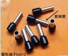 free shipping100Pcs AWG10 Black E6012 Wire Copper Crimp Connector Insulated Cord Pin End Terminals(China)