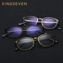 KINGSEVEN 2017 Metal wire drawing Eyewear Eyeglasses Men Computer Anti Blue Laser radiation fatigue Optical Glasses Frame oculos