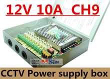DC12V 10A Fused 9 Channel CCTV power supply switch box for surveillance camera Security output 120W,9 port CE, LVD Approved