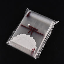 100Pcs Cute lace bow Print self-adhesive Gifts Bags Christmas Cookie packaging plastic bags for biscuits Candy Cake package