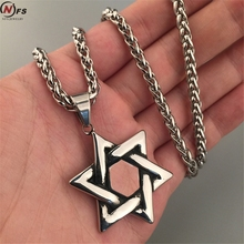 NFS Classic Hip Hop Nightclub Performance Bar Magen Star Of David Necklace  Israel Judaica Hebrew Jewelry Hanukkah Pendant