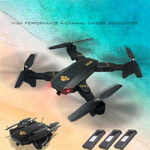 2.4G 4CH XS809HW RC Quadcopter Wifi FPV Foldable Selfie Drone 2MP 3 Battery Pro Remote Control(China)