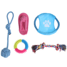 5pcs/Set Combination Pet Puppy Dog Chew Toys Dog Fun Playing Toys Interact Knot Rope Variety Pet Toy Set for Small Medium Dogs(China)