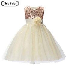 SQ220  10 Color flower girl with a rose well birthday party wedding  princess dress for girls kids children girl vest dress
