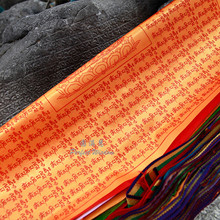 Silk Alokhe Prayer Flag Deva Premal Wind Horse Flag 20pieces/string 7.5 Meters Long Buddhist Scriptures Natural Greetings