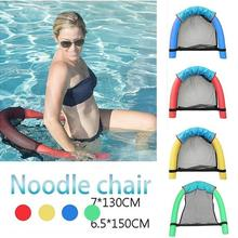 2017 New Style Water Floating Chair Swimming Pool Seats Amazing Floating Bed Chair Pool Noodle Chair(China)