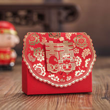 50pcs/lot Red Chinese-style Double Happiness Character Wedding Candy Box Dinner Party Table Decoration Favor Gifts HB6213