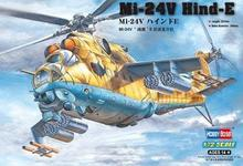 Hobby Boss MODEL 1/72 87220 Mi-24V Hind-E fighter plane plastic model kit