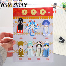 7Pcs/sets Kawaii Mini Chinese Wind Classical Elements Bookmark Beijing Opera Facebook Bookmarks Stationery Office Supplies