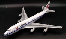 IF200 1: 200 China International Airlines  Model B747-400 B - 2472 Alloy Airliner High-end collection model Head of the plane