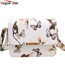 Vogue Star Spring new elegant quality pu leather handbag women bag spray daffodil butterfly stamp sweet girl little square LS459(China)