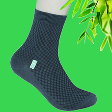 High quality bamboo fibre odorless socks commercial men socks male sweat absorbing solid color breathability uv protection(China)