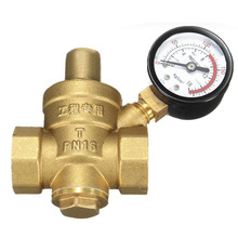 1pc Water Pressure Reducing Valve DN20 NPT 3/4'' Brass Regulator Valve With Gauge Meter Adjustable For Home Supply(China)