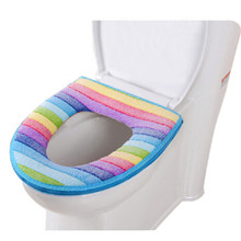 Colorful rainbow strip Bathroom Toilet Seat Closestool Washable Soft Warmer Mat Cover Pad Cushion drop shipping sale