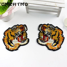 Embroidered clothes with an iron patches for clothing iron Cartoon Tiger Patch toppe applications DIY Accessory voor kleding