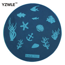 1 Piece Nail Stencils Seaworld Designs Nail Art Polish Stamping Plates Round Stainless Steel Shell Fish Nail Plates