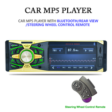 4011B 4.1 inch 1 Din HD 800*480 Car MP5 Player Radio Bluetooth FM/AUX/USB/TF Steering Wheel Control Support Rear View Camera(China)