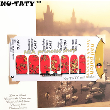 Nu-TATY Eastern Plum Arts Nail Arts Nail Sticker Waterproof Nail Decal Sticker Gel Polish French Manicure Patch Makeup Tools