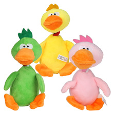 Plush Pet Puppy Dog Toys Cute Duck Pet Squeaky Squeaker Chewing Toys for Dog Animal Cats Playing Fun Toy 3 Colors
